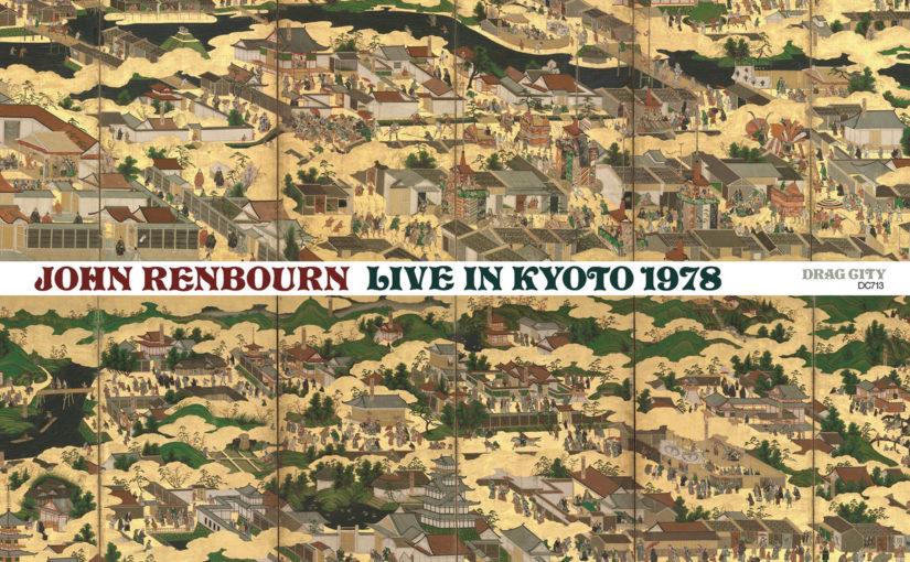 Live In Kyoto 1978